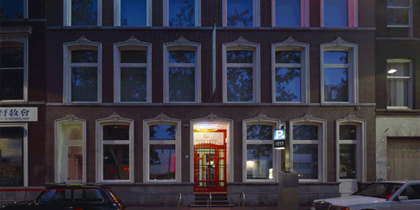 Letteren 010  u2013 Feestelijke heropening Bibliotheek Goethe Institut