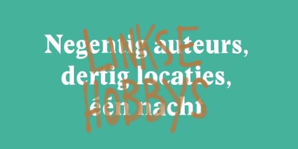 Rotterdamse taal- en lettereninstellingen organiseren nieuw festival: Woordnacht