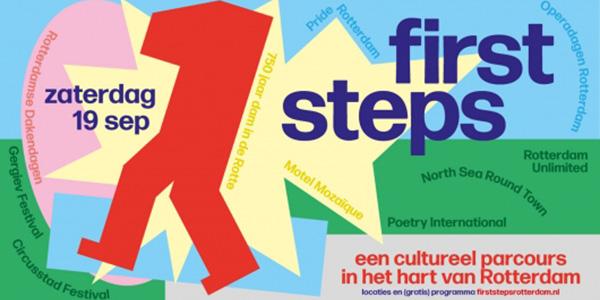 First-Steps-2020
